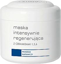 Fragrances, Perfumes, Cosmetics Intensive Regenerating Ceramide Mask - Ziaja Pro Intensive Regeneration Mask with Ceramides