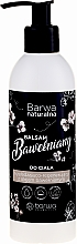 "Fragrances, Perfumes, Cosmetics Body Balm ""Cotton"" - Barwa Naturalna"
