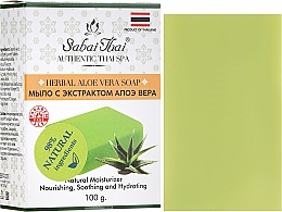 Fragrances, Perfumes, Cosmetics Aloe Vera Soap - Sabai Thai Herbal Aloe Vera Soap