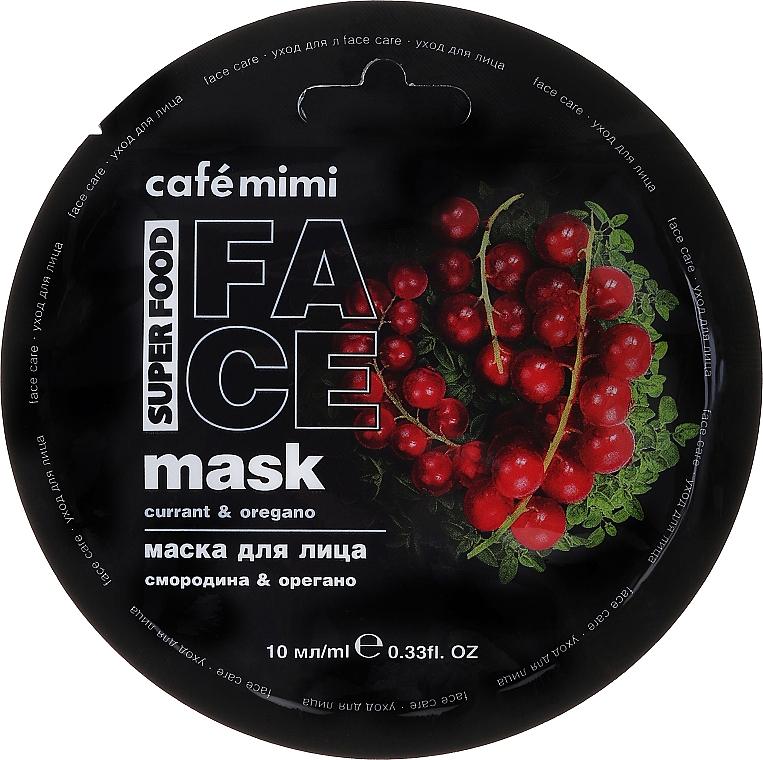 Currant & Oregano Face Mask - Cafe Mimi Face Mask