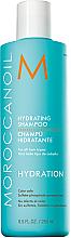 Fragrances, Perfumes, Cosmetics Moisturizing Shampoo - Moroccanoil Hydrating Shampoo