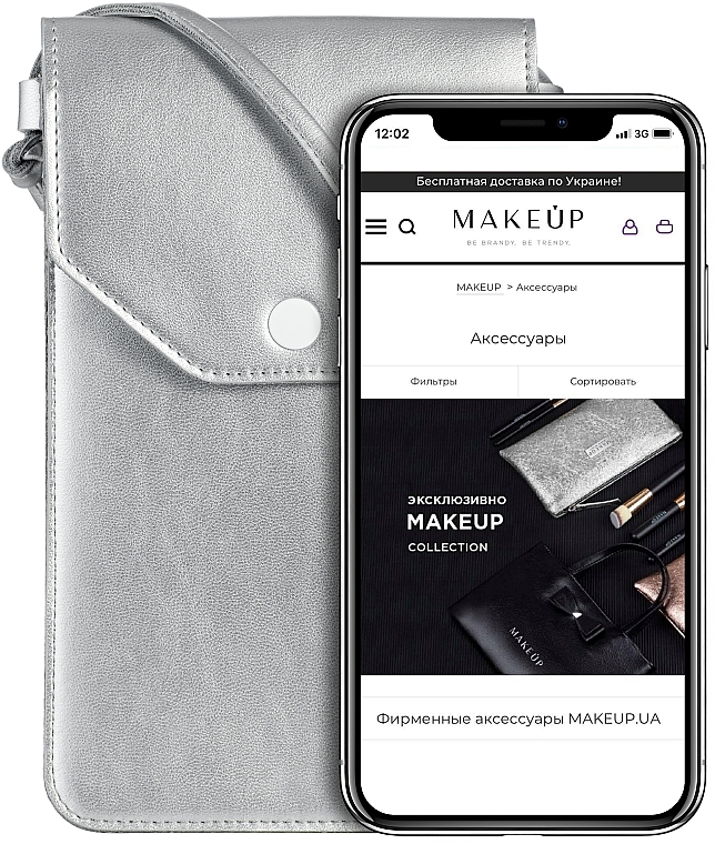 "Crossbody Phone Case ""Cross"", silver - Makeup Phone Case Crossbody Silver"