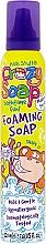 Fragrances, Perfumes, Cosmetics White Foaming Soap - Kids Stuff Crazy Soap White Foaming Soap