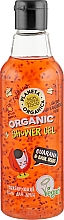 Fragrances, Perfumes, Cosmetics Shower Gel - Planeta Organica Guarana & Basil Seeds Skin Super Food Shower Gel
