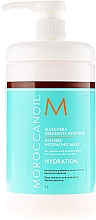 Fragrances, Perfumes, Cosmetics Moroccan Oil Hair Mask - Moroccanoil Hydrating Masque