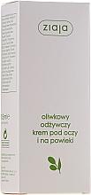 "Fragrances, Perfumes, Cosmetics Olive Eye Cream ""Intensive Nourishment"" - Ziaja Natural Olive Eye Cream"