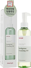 Fragrances, Perfumes, Cosmetics Hydrophilic Herb Oil - Manyo Factory Herb Green Cleansing Oil
