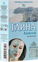 "Fragrances, Perfumes, Cosmetics Face and Body Clay ""Azovskaya"", blue - Fito Cosmetic"