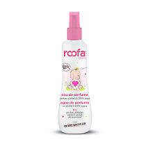 "Fragrances, Perfumes, Cosmetics Scented Body Spray for Kids ""Calendula and Panthenol"" - Roofa Calendula & Panthenol"