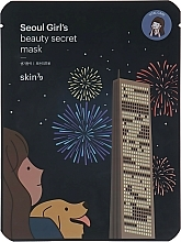 Fragrances, Perfumes, Cosmetics Revitalizing Face Sheet Mask - Skin79 Seoul Girl's Beauty Secret Mask Vital Care