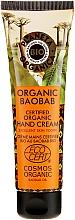 Fragrances, Perfumes, Cosmetics Firming Hand Cream - Planeta Organica Organic Baobab Hand Cream