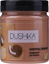 Fragrances, Perfumes, Cosmetics Chocolate & Coconut Conditioner - Dushka