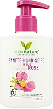 "Fragrances, Perfumes, Cosmetics Liquid Soap ""Rose Hip"" - Cosnature"