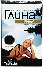 Fragrances, Perfumes, Cosmetics Black Cosmetic Clay - MedikoMed