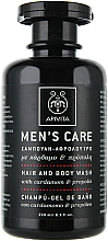 Fragrances, Perfumes, Cosmetics Cardamom & Propolis Hair & Body Wash - Apivita Men Men's Care Hair and Body Wash With Cardamom & Propolis