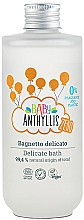 Fragrances, Perfumes, Cosmetics Baby Bath Gel-Foam - Anthyllis Zero Baby Delicate Bath