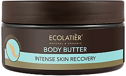 Fragrances, Perfumes, Cosmetics Intensive Skin Recovery Mexican Guava Body Butter - Ecolatier