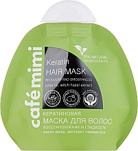"Fragrances, Perfumes, Cosmetics Keratin Hair Mask ""Repair, Shine & Smoothness"" - Cafe Mimi Keratin Hair Mask"