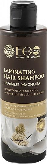 "Laminating Shampoo ""Japanese Magnolia"" - ECO Laboratorie Laminating Hair Shampoo"
