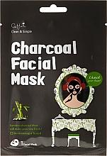 Fragrances, Perfumes, Cosmetics Sheet Mask with Bamboo Charcoal - Cettua Charcoal Facial Mask