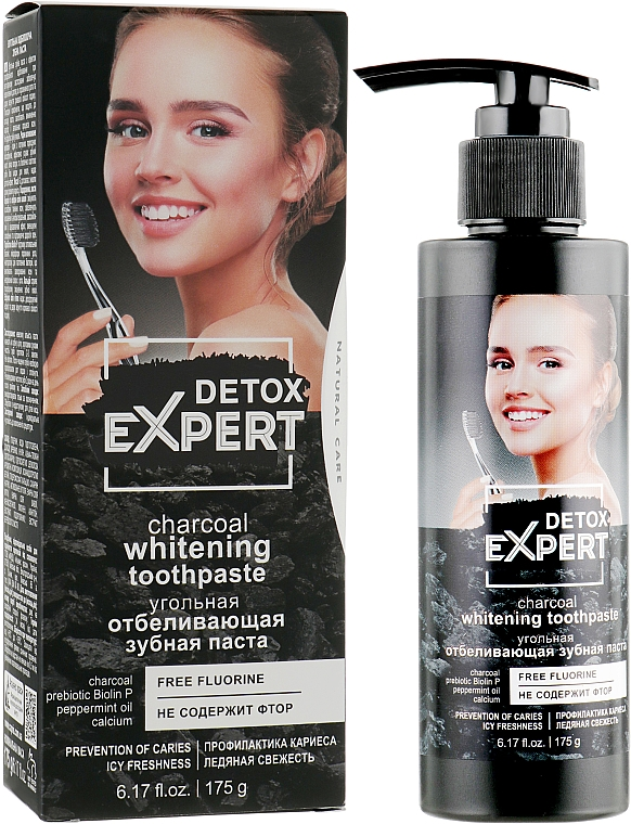 Whitening Charcoal Toothpaste - Detox Expert Charcoal Whitening Toothpaste — photo N2