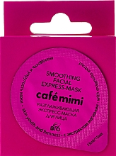 """Fragrances, Perfumes, Cosmetics Smoothing Face Express-Mask with Magnolia Extract """"Youth and Firmness"""" - Cafe Mimi Smoothing Facial Express-Mask"""