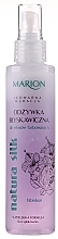 Fragrances, Perfumes, Cosmetics Instant Colored Hair Conditioner - Marion Natura Silk Colored Hair Conditioner