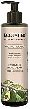 "Fragrances, Perfumes, Cosmetics Hand Cream ""Intensive Nutrition"" - Ecolatier Organic Avocado Hydrating Hand Cream"