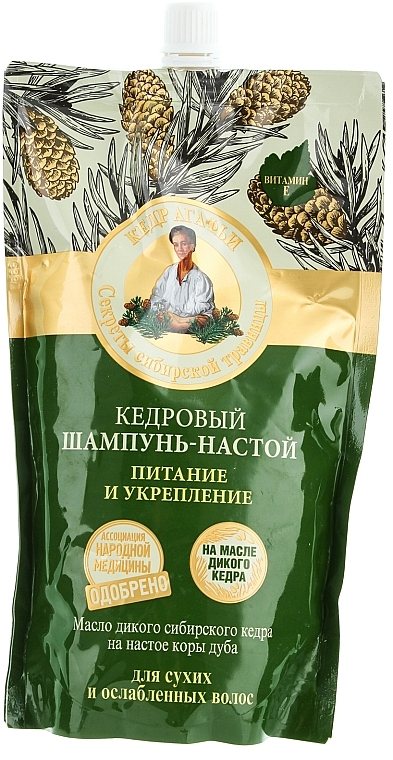 "Cedarwood Shampoo-Infusion ""Nourishment and Strength"" - Reczepty Babushki Agafi (doypack)"