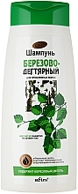 "Fragrances, Perfumes, Cosmetics Shampoo ""Birch-Tar"" - Bielita Shampoo"