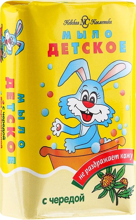 "Soap ""Baby"", with Bidens Extract - Nevskaya kosmetika"