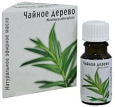 Fragrances, Perfumes, Cosmetics Natural Tea Tree Essential Oil - Medikomed