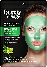 Fragrances, Perfumes, Cosmetics Alginate Collagen Face Mask - Fito Cosmetic Beauty Visage