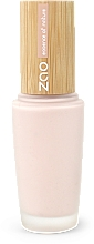 Fragrances, Perfumes, Cosmetics Moisturizing Makeup Base - Zao Prim'Hydra Base 751
