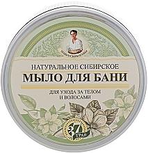 "Fragrances, Perfumes, Cosmetics Natural Siberian Sauna Soap ""Black Soap for Sauna"" - Retsepty Babushki Agafi"