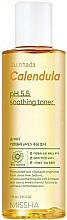 "Fragrances, Perfumes, Cosmetics Soothing Face Toner ""Calendula"" for Sensitive Skin - Missha Su:Nhada Calendula pH 5.5 Soothing Toner"