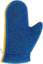 "Fragrances, Perfumes, Cosmetics Massage Glove ""Aqua"", 6021, dark blue-yellow - Donegal Aqua Massage Glove"