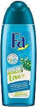 Fragrances, Perfumes, Cosmetics Shower Gel - Fa Beach Love Shower Gel