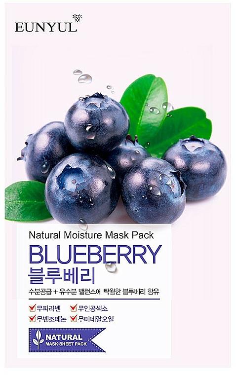 Facial Blueberry Sheet Mask - Eunyul Natural Moisture Blueberry Mask