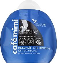 "Fragrances, Perfumes, Cosmetics Men Gel-Shampoo ""Ginseng and Arginine"" - Cafe Mimi Men Gel-Shampoo For Body And Hair"