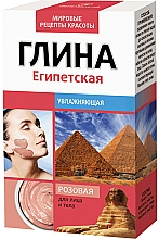 "Fragrances, Perfumes, Cosmetics Face and Body Clay ""Egyptian"", pink - Fito Cosmetic"