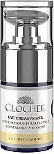 Fragrances, Perfumes, Cosmetics Intensive Regenerating Eye Cream/Mask - Clochee Intensive Regenerating Eye Cream/Mask