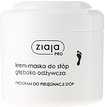 Fragrances, Perfumes, Cosmetics Deeply Nourishing Foot Cream Mask - Ziaja Pro Deep-Nourishing Foot-Cream Mask