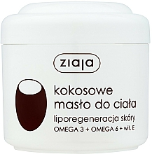 "Fragrances, Perfumes, Cosmetics Body Butter ""Coconut"" - Ziaja Body Butter"