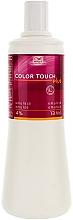 Fragrances, Perfumes, Cosmetics Color Emulsion Color Touch Plus - Wella Professionals Color Touch Plus Emulsion 4%