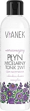 Fragrances, Perfumes, Cosmetics Strengthening Micellar Lotion 2 in 1 - Vianek Fluid Micellar Lotion
