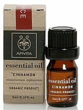 "Fragrances, Perfumes, Cosmetics Essential Oil ""Cinnamon"" - Apivita Aromatherapy Organic Cinnamon Oil"