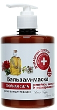 Fragrances, Perfumes, Cosmetics Burdock, Castor & Rosemary Oils Conditioning Mask - Domashniy Doktor