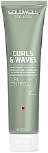 Fragrances, Perfumes, Cosmetics Hair Cream - Goldwell Style Sign Curly Twist Curl Control