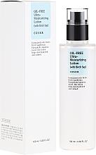 Fragrances, Perfumes, Cosmetics Moisturizing Oil-Free Lotion - Cosrx Oil-Free Ultra-Moisturizing Lotion with Birch Sap
